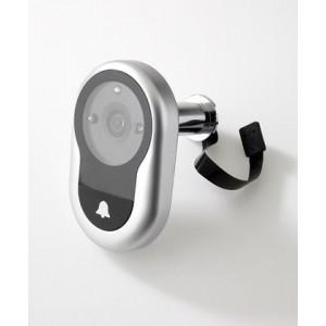 Elektroniczny wizjer drzwiowy DDV 5000